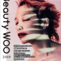 【BEAUTYWOOMOOK2019】発売!