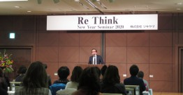 Re Think New Year Seminar 2020/(株)ツキヤマ(BiyoBunka5月号pickup掲載)